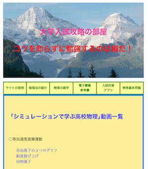 20140102_82739_2
