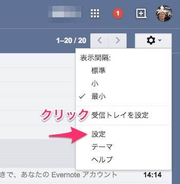 __12___ueda_tatsuro_gmail_com__gm_2