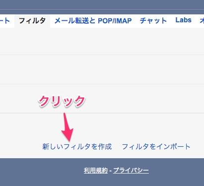 __ueda_tatsuro_gmail_com__gmail