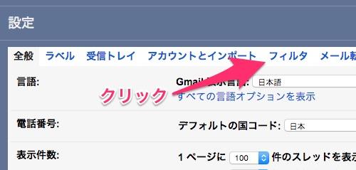 __ueda_tatsuro_gmail_com__gmail3