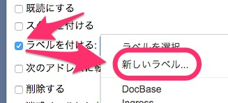 __ueda_tatsuro_gmail_com__gmail4