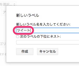 __ueda_tatsuro_gmail_com__gmail5