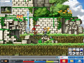 041205-Maple.jpg