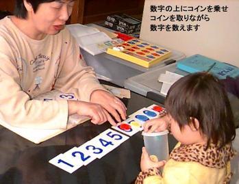 041225-Kazu