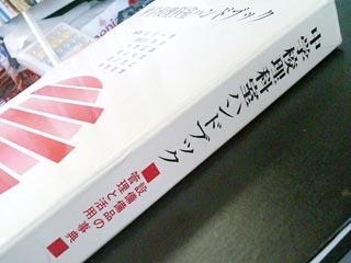 050825-RikaroomHandbook