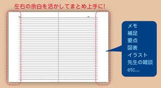 20070220064137_yohaku