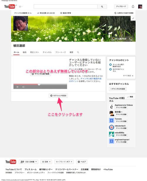 __youtube__1_