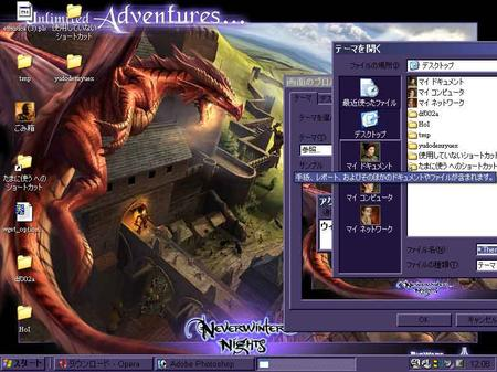 040618-WindowsTheme.jpg