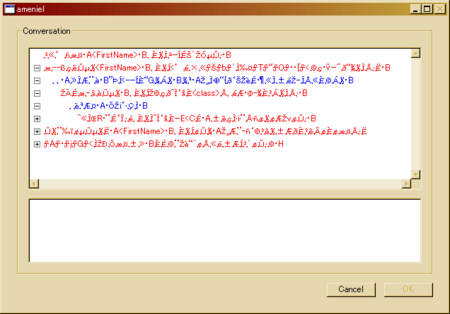 041012-NWNN04.png