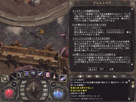 041114-LionHeartSaga.jpg