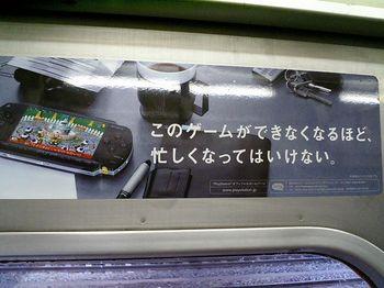 050116-PSP
