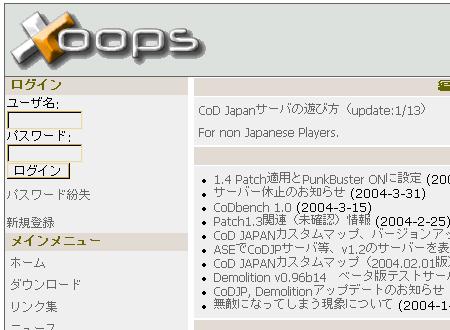 050209-CoDjapan