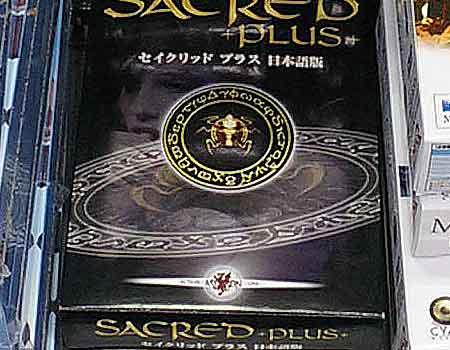 050321-SacredPlus