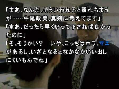 050425-Machi