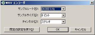 051220063837
