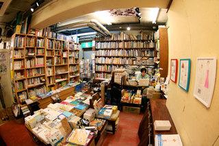 090623bookstore