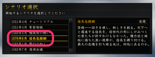 _20140116_21_10_14