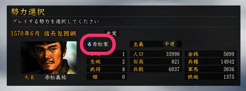 _20140116_21_10_40