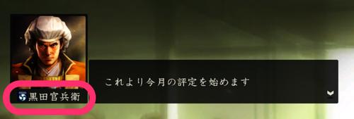 _20140116_21_11_41