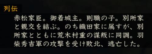 Kanbekuroda10_2