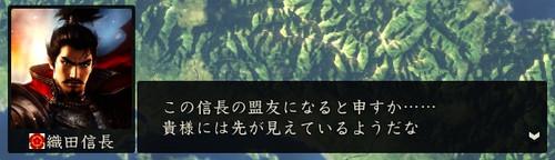 Nobunagakanbee101