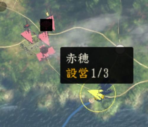 Nobunagakanbee112