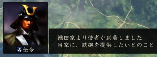 Nobunagakanbee114