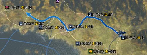 Nobunagakanbee120