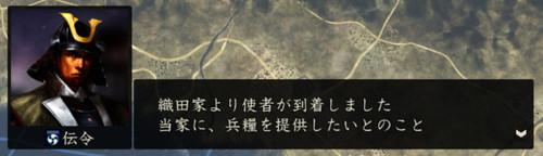 Nobunagakanbee124
