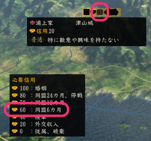Nobunagakanbee34