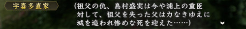Nobunagauragami010