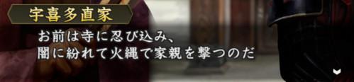 Nobunagauragami033