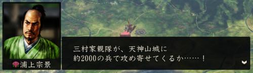 Nobunagauragami034