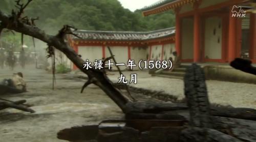 Kanbe502