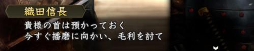 Tedori114