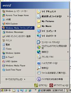 071028wme_fileeditor