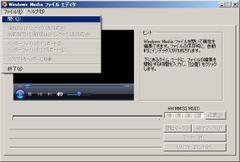 071028wme_fileeditor2