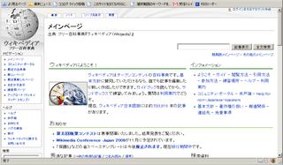 090613netbookdesktop01