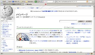 090703netbookdesktop