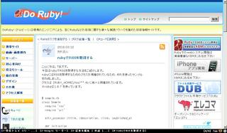 100313netbook_screen