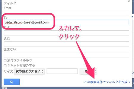 __ueda_tatsuro_gmail_com__gmail1