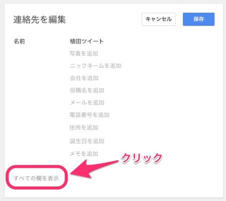 Google_2