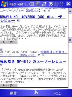 Scrn0004_2