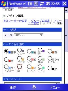 Scrn0005_2