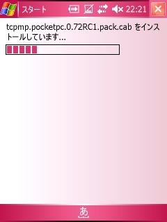 Scrn0029